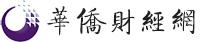 华侨财经网