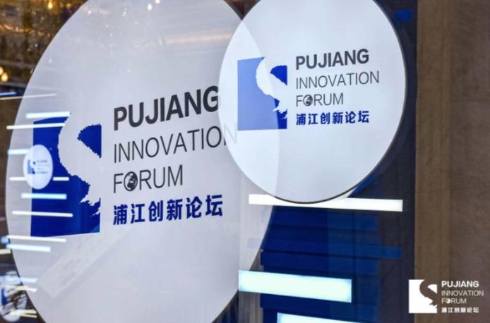 长三角国家技术创新中心揭牌将在这些领域突破关键核心技术
