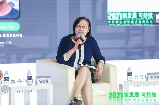 MSCI吴佳青海外投资者把中国市场投资作为重大配置