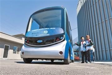 数字改变生活人工智能大数据5G等新技术正与交通行业加速融合