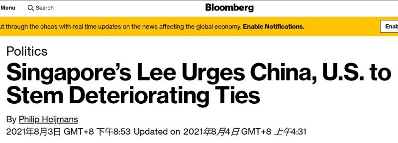 新加坡总理呼吁美中接触以避免灾难性冲突现实是任何一方都无法击倒另一方